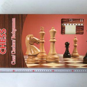 """שלישיית משחקים (שחמט, דמקה, שש בש) גדול 48 ס""""מ  מהודר"""