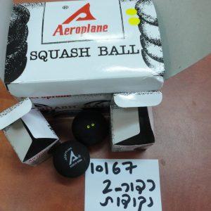 כדור סקוטש – 2 נקודות